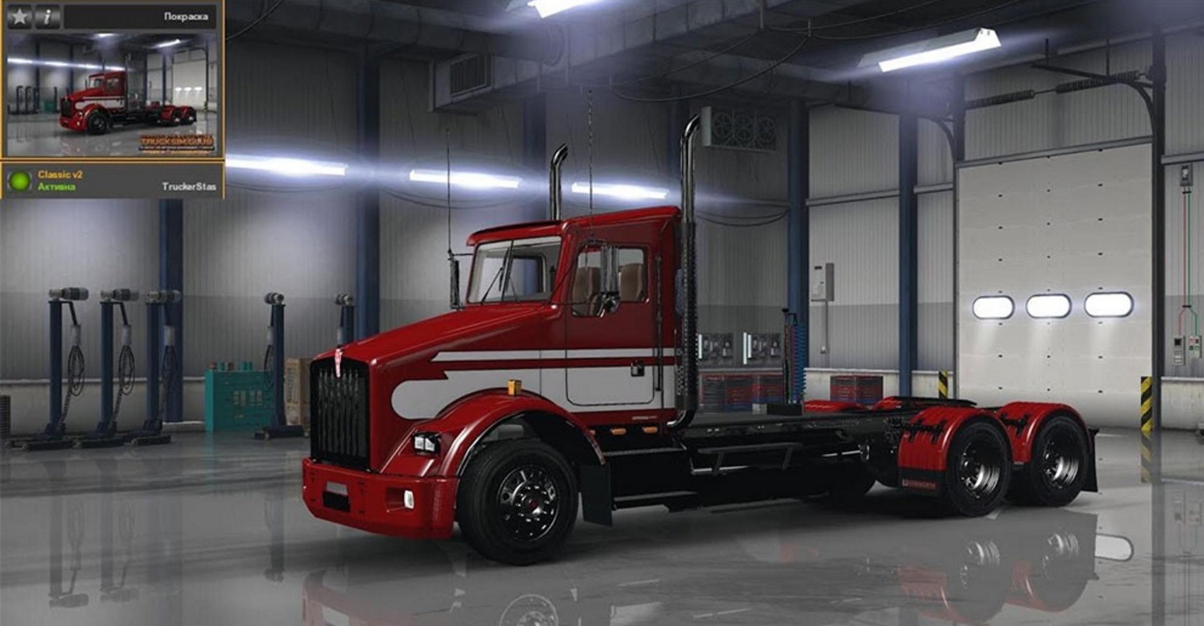 American Classic Cars >> Kenworth T800 Classic v2 Mod Skin - ATS mod / American ...