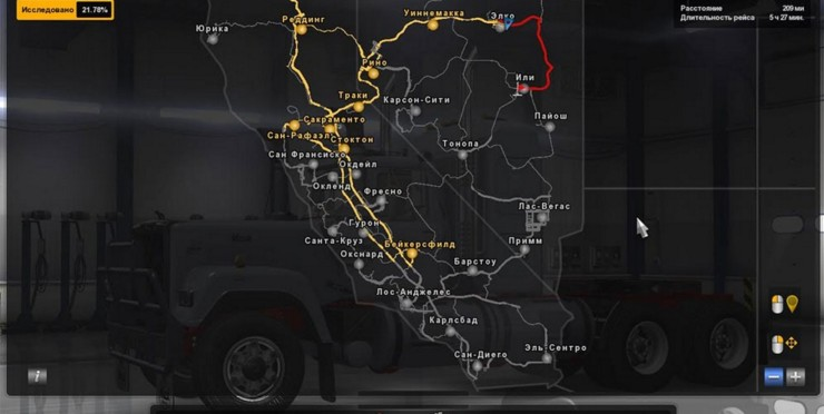 Russian City Names Mod   ATS mod / American Truck Simulator mod