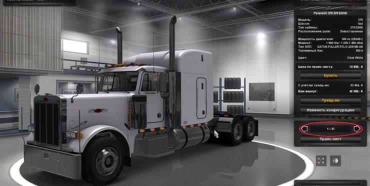 euro truck simulator 2 american truck mods download